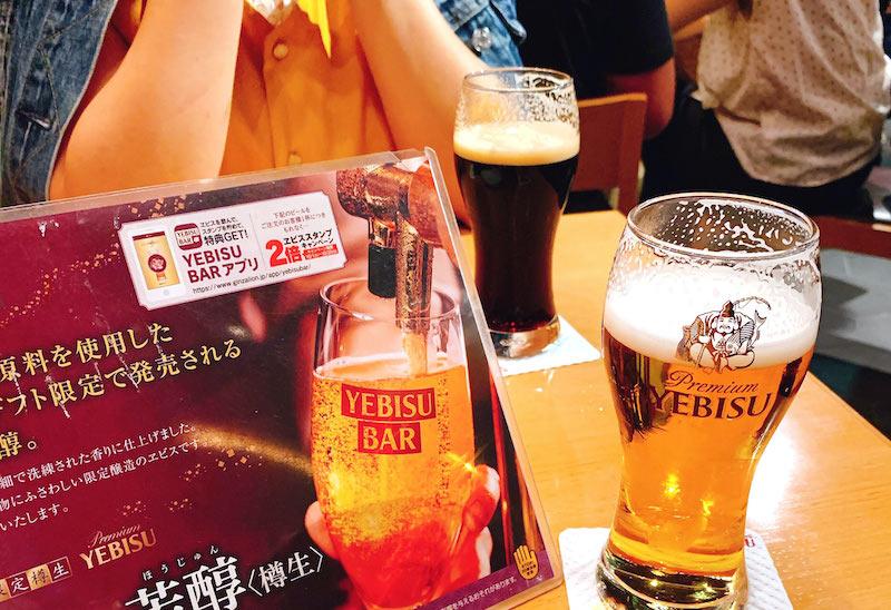 bear night - 【精液提供】昼間からホテルでお仕置きセックス後のビールは最高な日記笑 | 東京都板橋区