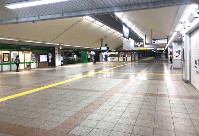 covid19 hachiouji 650x444 - 【異常事態】新型コロナ感染症自粛後の八王子駅の構内はこんな感じ