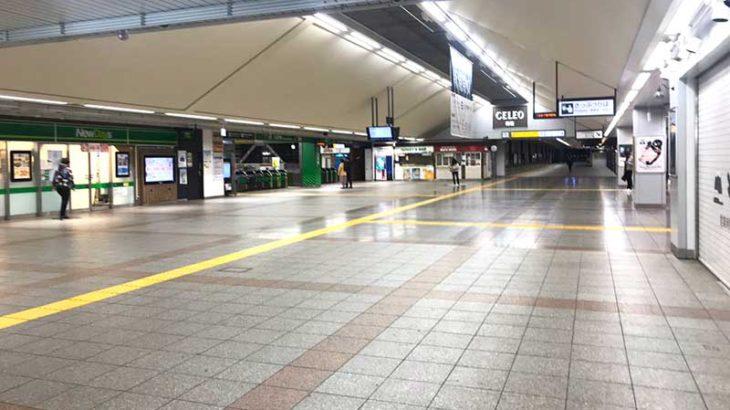 【異常事態】新型コロナ感染症自粛後の八王子駅の構内はこんな感じ