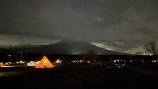 fumotoppara1 320x180 - ふもとっぱらキャンプ場で1泊キャンプ