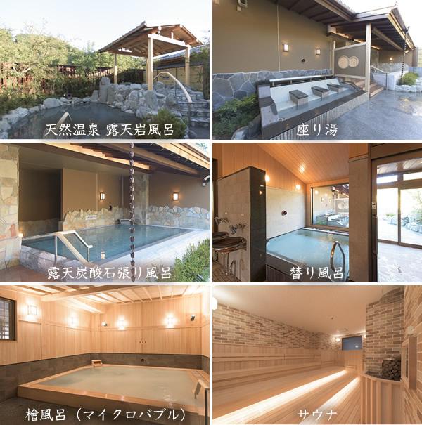 goku takao - 超絶元気な20女子と高尾山散歩してからの京王高尾山温泉の極楽湯