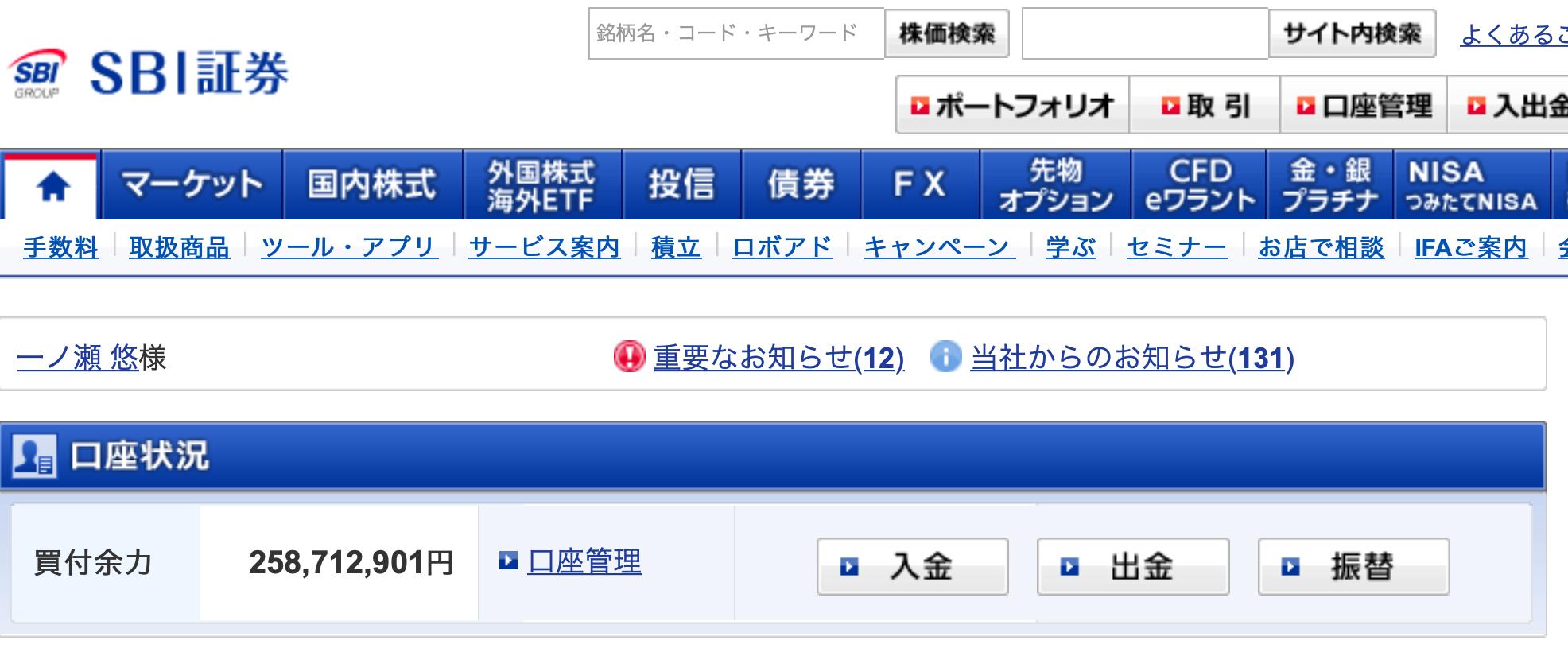 jp stock 2 - 【イキ音声あり】母乳を飲みながら乳首責めと子宮ぐりぐりセックス | 東京都八王子市