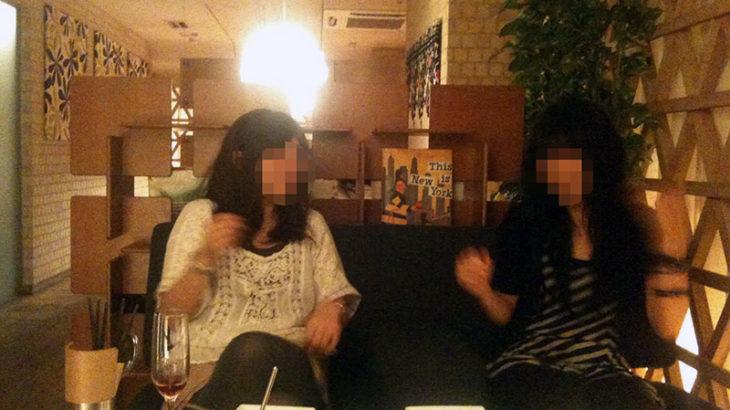【国立】レズの女性二人と夜のまったり飲み会