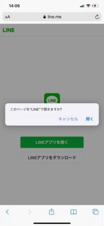line add 01 208x450 - line_add_01