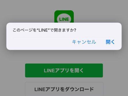 line add 01 e1611551276484 - 【予約】東京八王子の舐め犬(クンニ)・開発・調教への予約と依頼はこちら