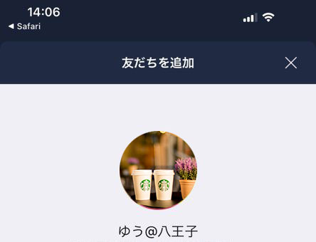 line add yuu - line_add_yuu