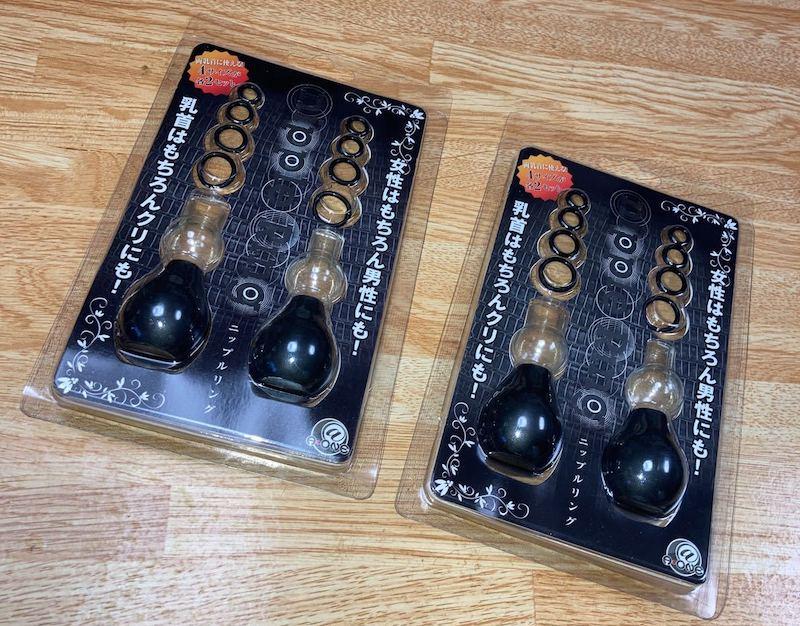 nipplue ring china 1 - ニップルリング今月の調教女性用2つ追加購入で計221個購入の闇(笑)