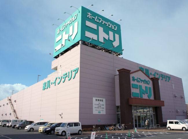 nitori kotatu01 650x481 - 冬越しのためにニトリで購入してきました!