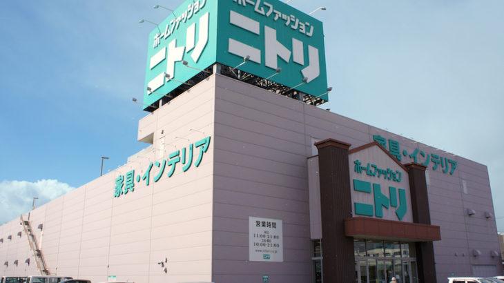 nitori kotatu01 730x410 - 冬越しのためにニトリで購入してきました!
