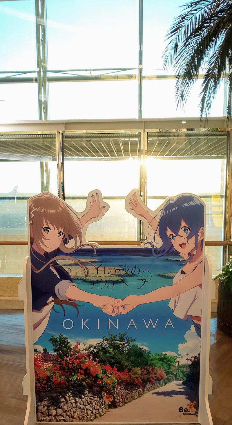 okinawa data center job2 - コロナ渦の成田発沖縄出張はめちゃめちゃおすすめ笑