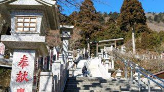 ooyama tozan1 320x180 - 30代ハイテンション女子と大山登山と一人ソロキャンプ