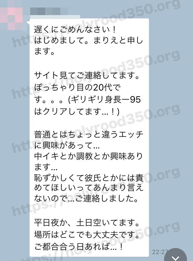 order new example - よくある質問