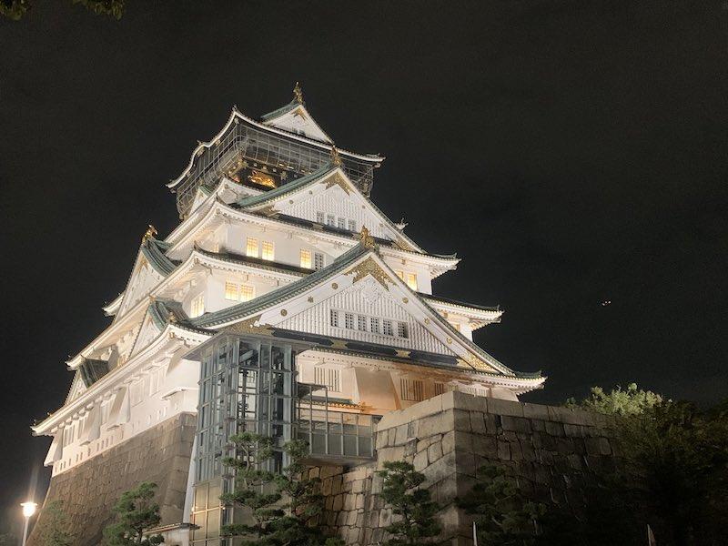 osaka job syuttyou 2 - 京都出張から大阪出張へ夜の大阪城まで散歩
