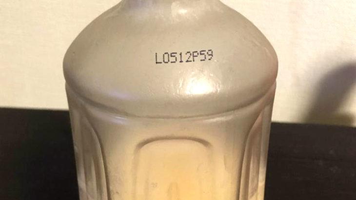seiekitame02 730x410 - 飲ませる用の精液ザーメンペットボトルタンクだいぶ溜まってきました
