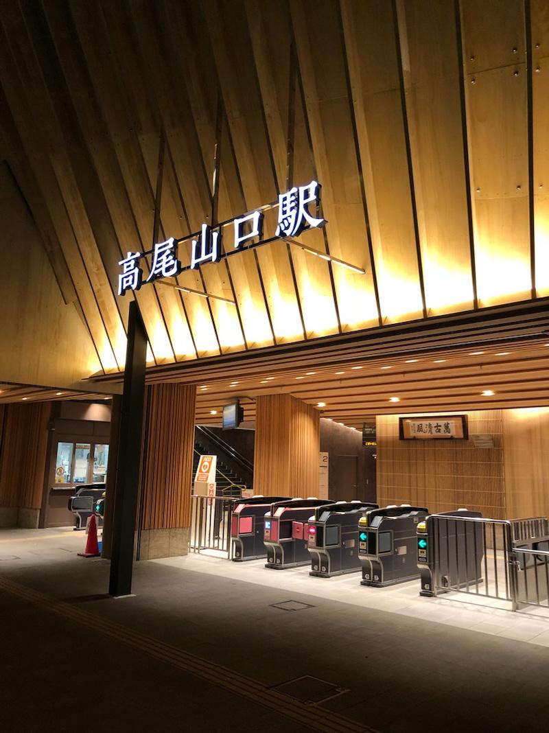 takao night00 - 徹夜仕事終わりの高尾山朝日参拝