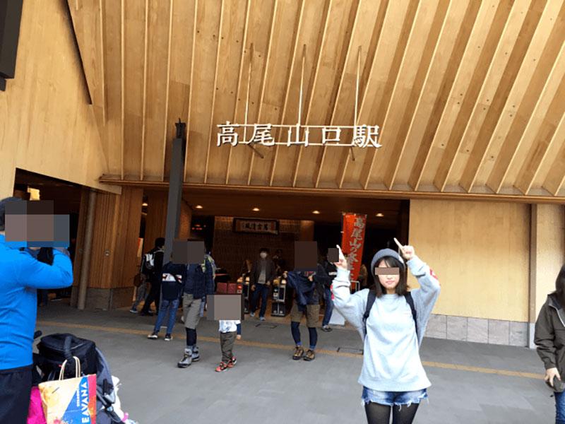 takaosan 01 - 八王子から高尾山登山 社会人2年目のOLさんと