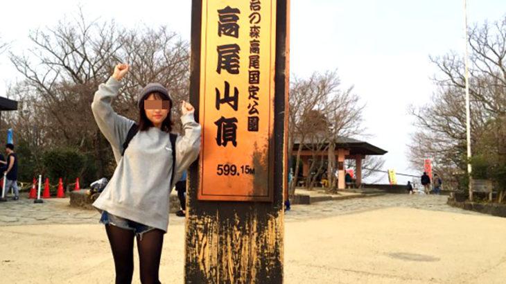 takaosan 02 730x410 - 八王子から高尾山登山 社会人2年目のOLさんと