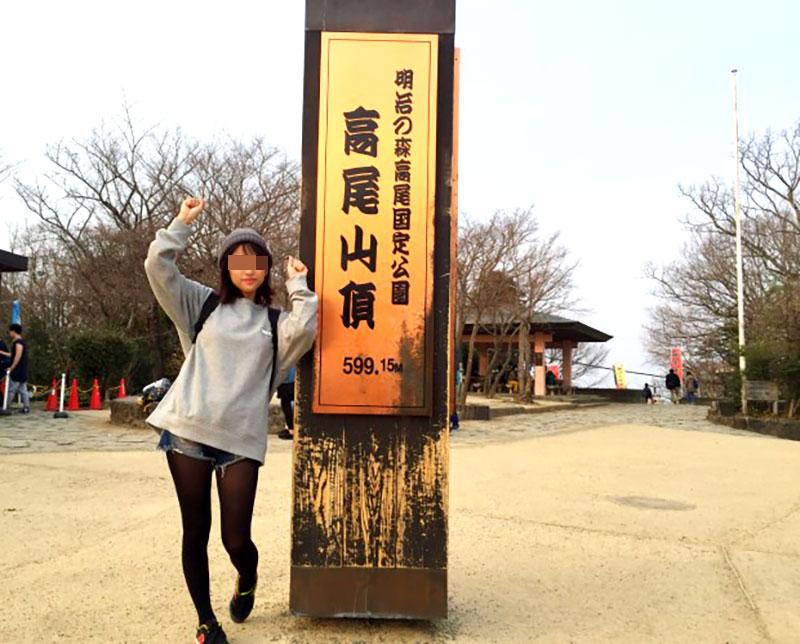 takaosan 02 - 八王子から高尾山登山 社会人2年目のOLさんと
