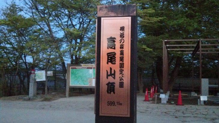 takaosan night 02 730x410 - 【感染リスクゼロ】高尾山ナイトウォークは最高!