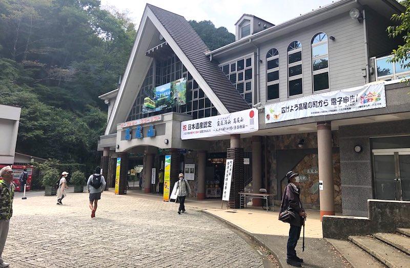 takaosan tokyo holiday 2 - 休日の高尾山登山は人がいっぱい おすすめしません!
