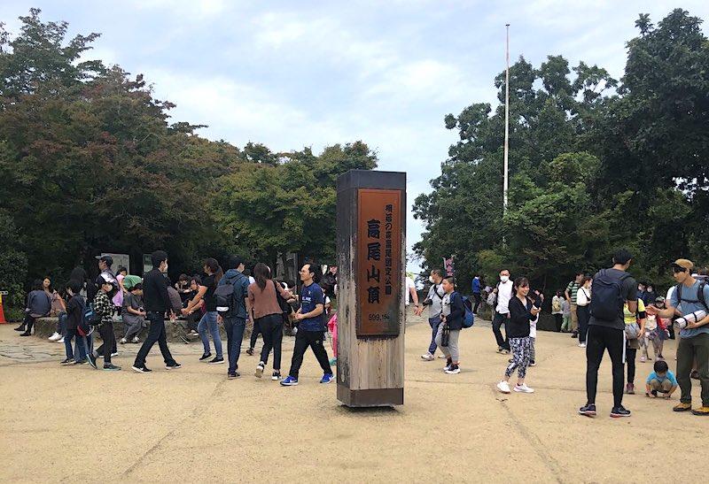 takaosan tokyo holiday 4 - 休日の高尾山登山は人がいっぱい おすすめしません!
